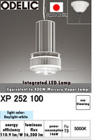 Energy saving Japanese integrated opalescent LED lamp bulb