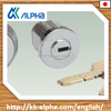 Lock for coin door lock , Japanese auxiliary-assistant lock with strong body by ALPHA