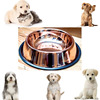 COPPER DOG BOWL