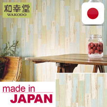 Wipeable and Japanese wallpapers for home decorating ideas with multiple functions made in Japan