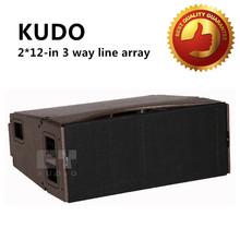 long throw KUDO line array speaker box design 12 inch speakers prices