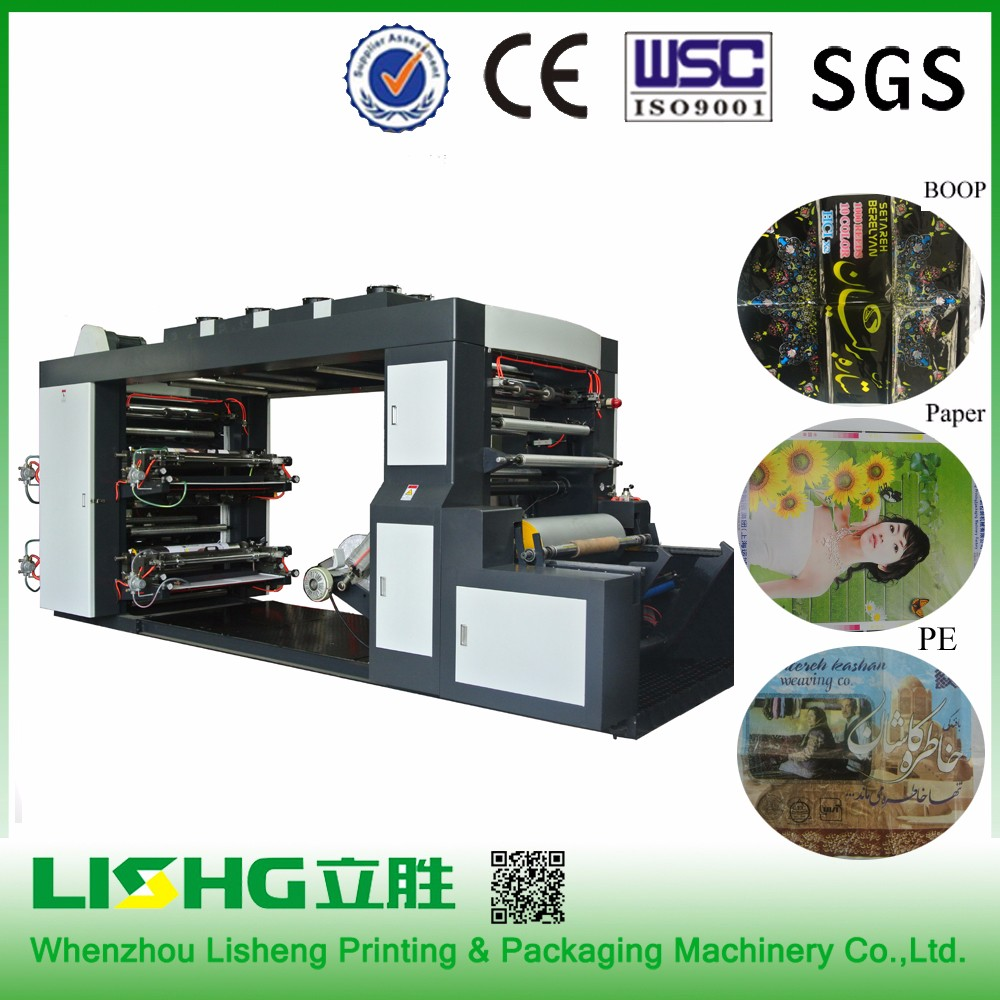 4-colors flexo printer for PP/PE/OPP
