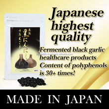 Delicious aged garlic extract Black Garlic at reasonable prices , OEM available