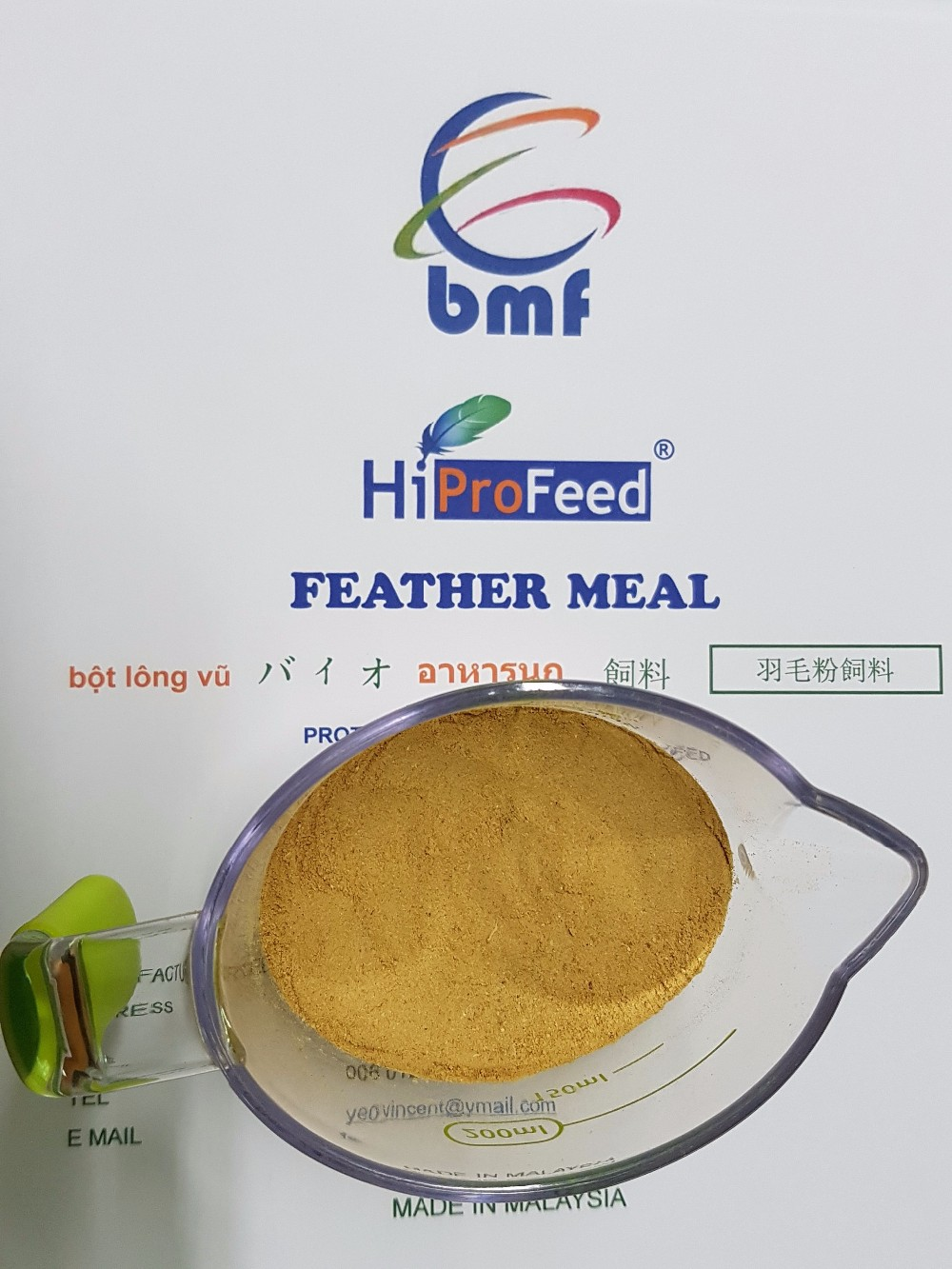 Feather Meal for Animal Feed, Chicken Meal, Animal Feed