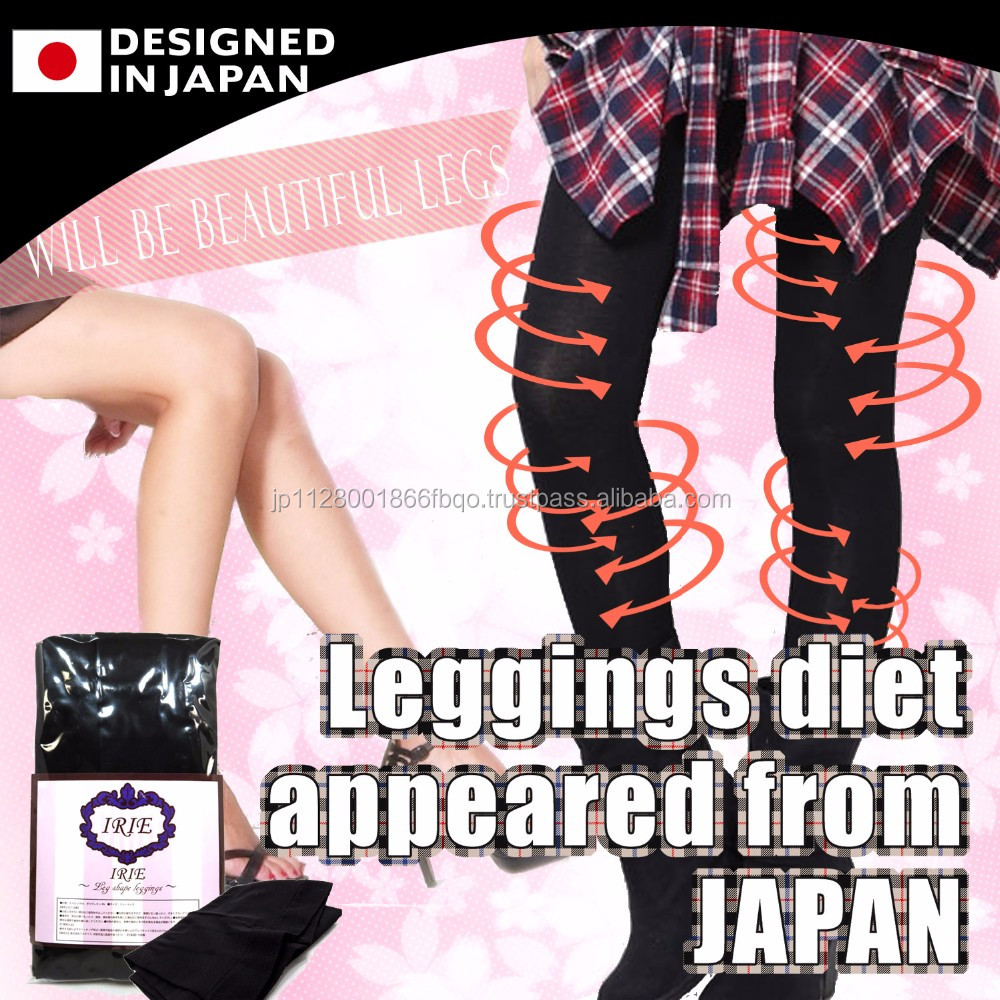 Easy to use stylish leg shaping women tights with original power belt