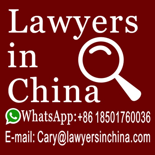 Fraud Supplier Company Profile Investigation! Debt Collection in China