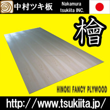 Premium interior wall decoration material hinoki cypress at reasonable prices , other wooden products also available