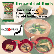 Various type freeze-dried instant food , small lot order available