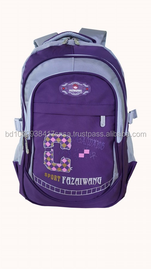 Purple Promotions Low Profile Pretty Girl Designer Backpacks School Bags for Kids