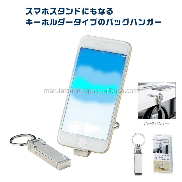 Easy to use and Comfortable key ring chain Bag hanger to become a smartphone stand with multiple functions