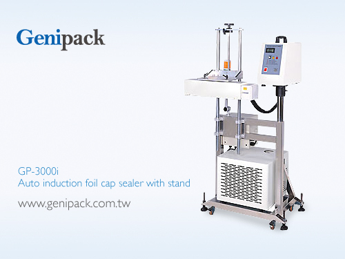 Induction cap sealing machine automatic with stand 3000W