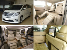 Japanese and High quality used toyota alphard royal lounge car at reasonable prices long lasting