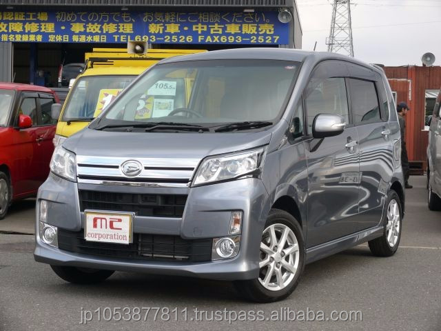 Popular used japaneses vehicles MOVE CustomX limited 2007 at reasonable prices