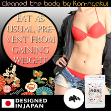 Low-cost and Innovative fat metabolism pills for weight loss slimming sexy girls school japan