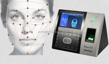 zk iface 702 facial recognition and fingerprint reader for biometric time attendance with battery backup