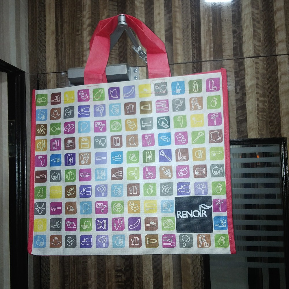 Recycle Pet Material Bag