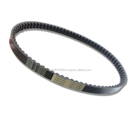 Reliable and Japanese cvt transmission motorcycle V-belt for motorcycle ,Scooter 50cc~250cc also available