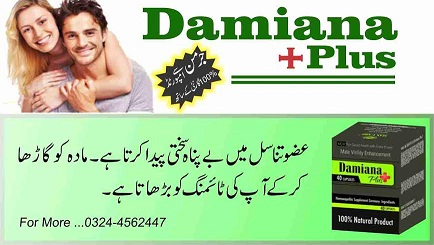 Pakistani Medicine For Penis Enlarger damianan plus .in pakista for men-Call-03346725725