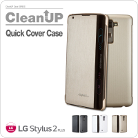 VOIA for LG Stylus2 Plus CleanUP Quick Cover