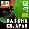 Japanese tea manufacturers Matcha tea and variety teas