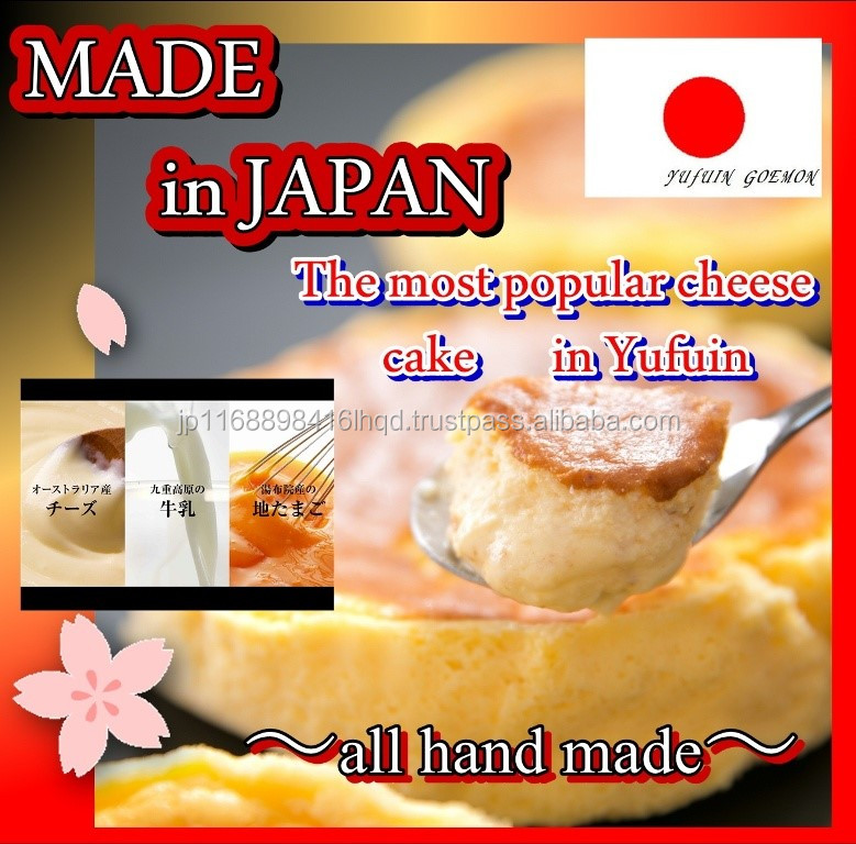 Rich homemade half-baked cheese brand name cake made in Japan