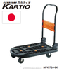 Durable And Functionality Cart Quot KARTIO