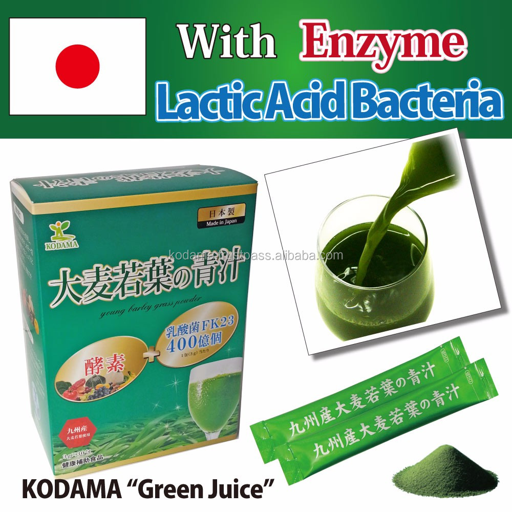 Natural and Nutritious for morning fresh green juice Aojiru with enzyme made in Japan