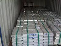 2016 Factory Price with High Purity Zinc Ingot 99.995% available