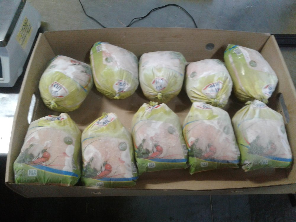 FRESH FROZEN HALAL CHICKEN