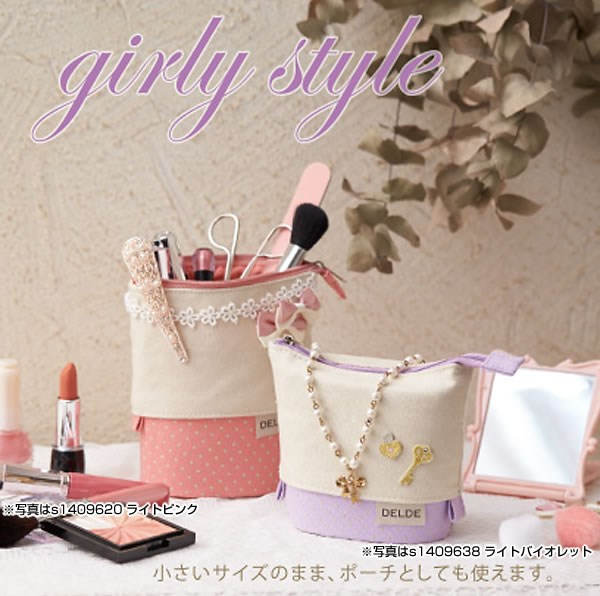 Fashionable and Innovative travel pouch bag stand type pen case for A wide variety of , Japan's idea goods