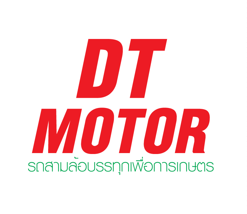 Tricycle DT MOTOR THAILAND