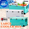 Cooler box48L Japan made metal buckle and cool fishing outdoor leisure pp ice cooler box HOLIDAY LAND COOLER CBX 48L