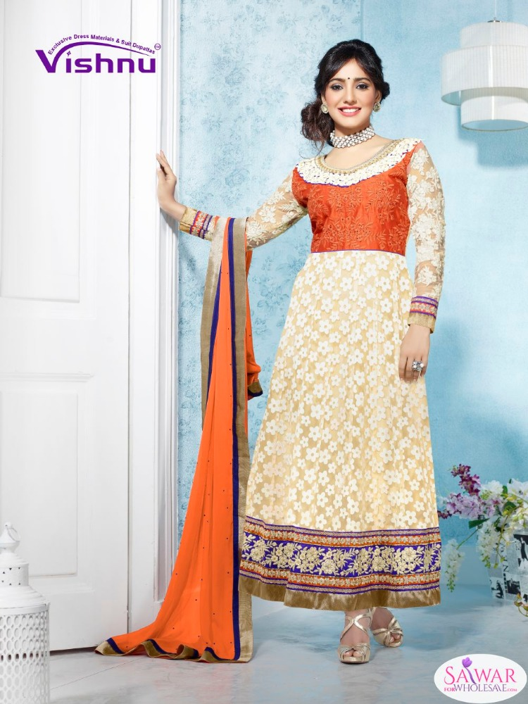 New Yellow color neck design and bottom border Partywear Designer unstitch Salwar Kameez