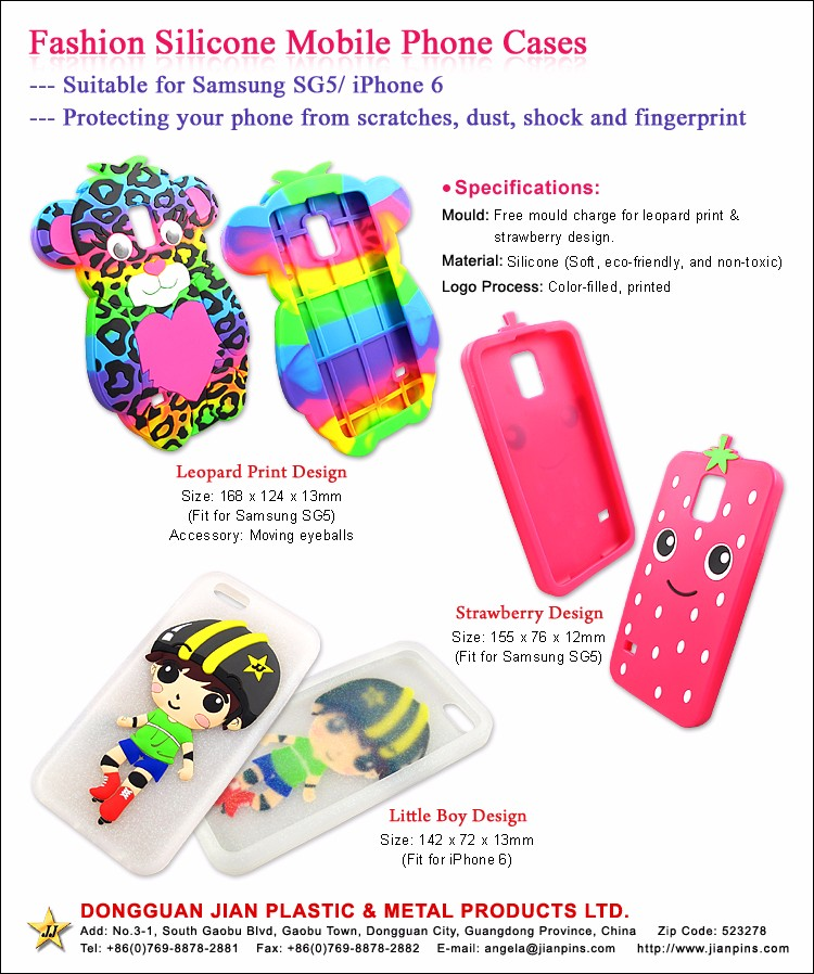 China Manufacturer Newly Released Cell Phone Case Mobile Phone Case Leather Phone Case