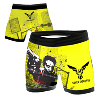 Customized Sublimated MMA Vale Tudo Shorts