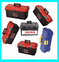 Japanese maintenance agency hard resin handy plastic tough tool case