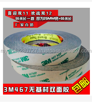 thin super sticky double-sided adhesive 3M
