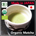 Organic middle grade matcha maccha maccya green tea powder 30g bag /Japanese green tea powder