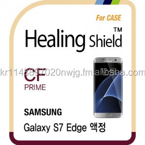 Healing Shield Screen Protector