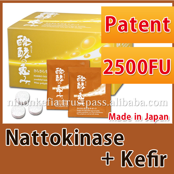 Japanese Nutritious and Effective soy bean supplement ( containing Natto kinase ) at reasonable prices , OEM available