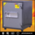 Heavy Duty Portable Hidden Electronic Digital Fireproof Safe Box with Key Code Secret for Hotel - KCC56 EK