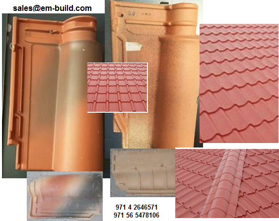 Roof Tiles/ Clay Tiles / Metal Tile/ Aluminum and Steel Tile profile sheets +97156 5478106 Dubai/Abu Dhabi/Sharjah/Ajman/RAK/UAQ