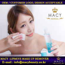 korea quality macy makeup products/remover/strong remover power