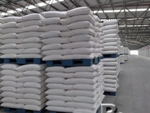 Cheap price !!! Sugar with Lc at sight as payment term