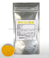 High quality and effective sale agent Autumn Turmeric Powder with natural ingredients