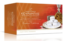 Kurabiye Traditional Greek baked Cookies with Almonds 250g