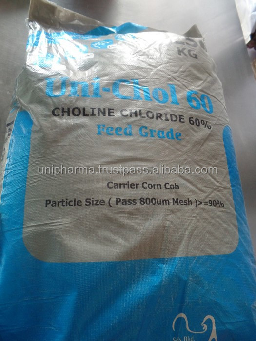 choline chloride 60%( feed additive)-antibiotic coated colistin sulfate,feed additive antibiotic,antibiotic manufacturers
