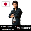 /product-detail/stretch-work-jumper-for-corporate-uniform-made-by-japan-suppliers-50029467883.html