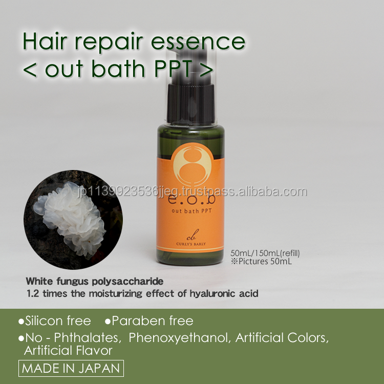 Natural and Herbal portier fine brazilian keratin treatment at reasonable prices , OEM available