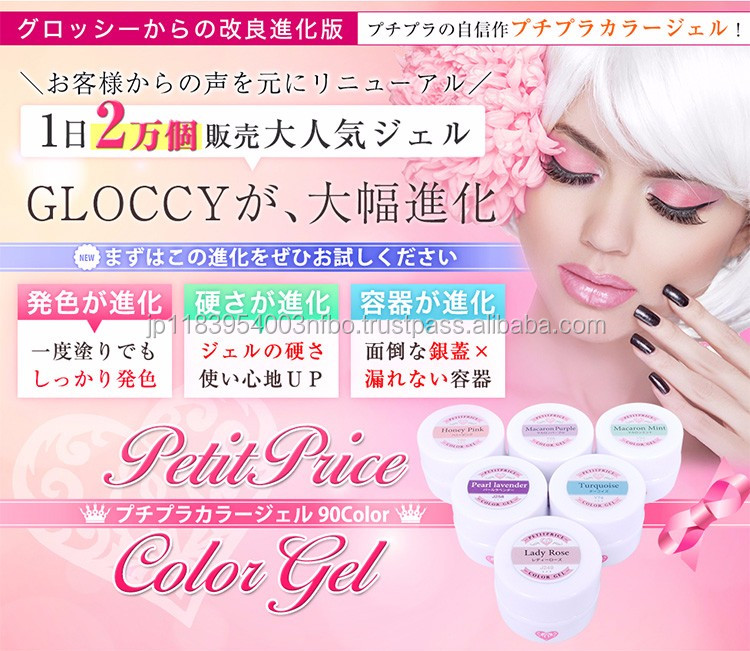 Top-selling single coat UV gel nail for ideal texture from Japanese company